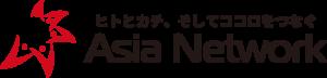 株式会社アジアネットワーク